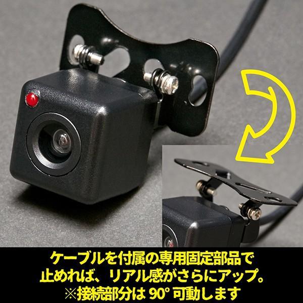 ドライブレコーダー ダミー リアカメラ ダミータイプ ランプ点灯 最大約30日使用可能 単三電池2本 ドラレコ搭載車ステッカー付 tachibana-youhinten 04
