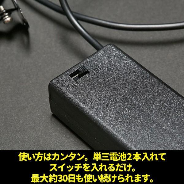 ドライブレコーダー ダミー リアカメラ ダミータイプ ランプ点灯 最大約30日使用可能 単三電池2本 ドラレコ搭載車ステッカー付 tachibana-youhinten 05