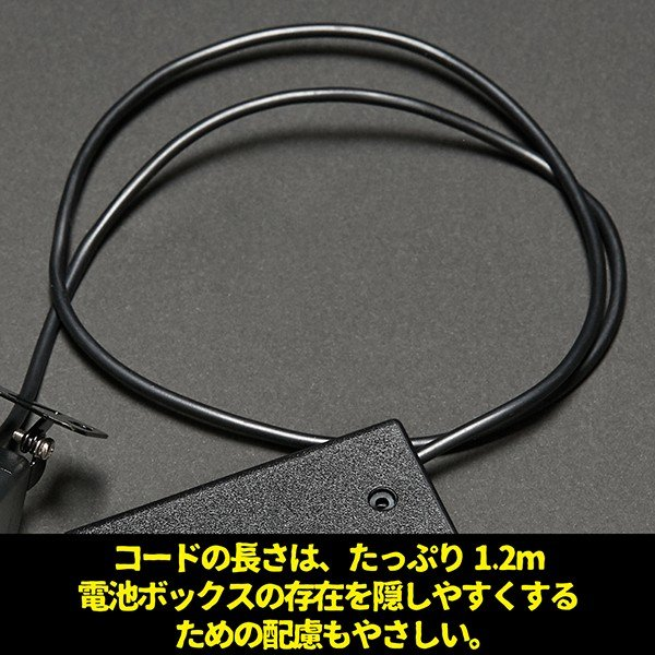 ドライブレコーダー ダミー リアカメラ ダミータイプ ランプ点灯 最大約30日使用可能 単三電池2本 ドラレコ搭載車ステッカー付 tachibana-youhinten 06