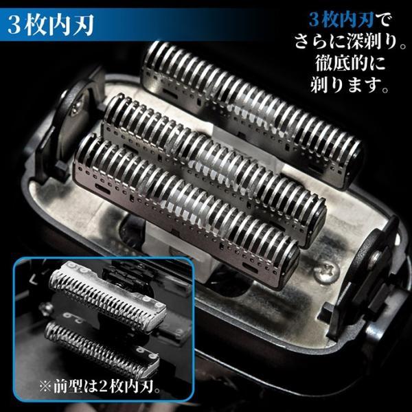 電気シェーバー 髭剃り シェーバー メンズ 4枚刃 防水IPX-7 充電式 3Dヘッド ウォッシャブル 送料無料|tachibana-youhinten|04