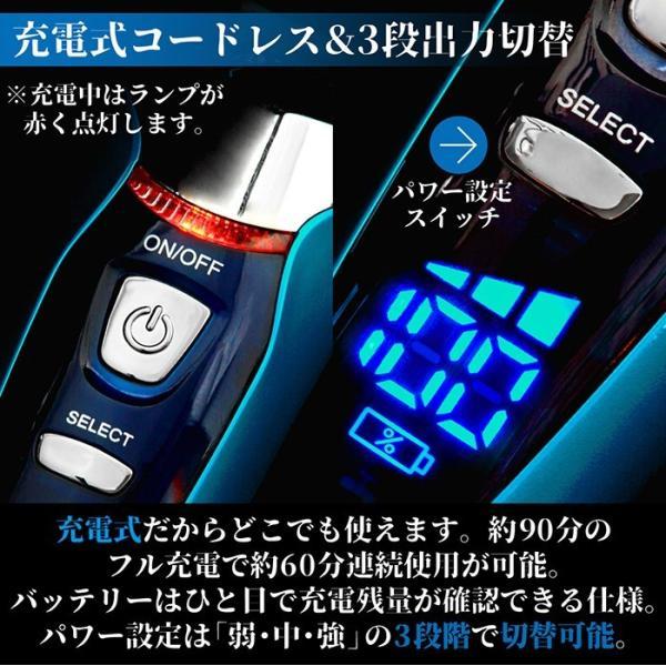 電気シェーバー 髭剃り シェーバー メンズ 4枚刃 防水IPX-7 充電式 3Dヘッド ウォッシャブル 送料無料|tachibana-youhinten|06