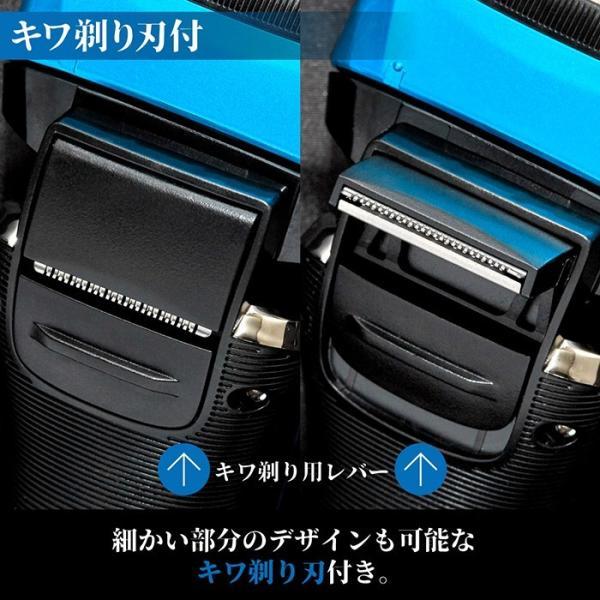 電気シェーバー 髭剃り シェーバー メンズ 4枚刃 防水IPX-7 充電式 3Dヘッド ウォッシャブル 送料無料|tachibana-youhinten|07