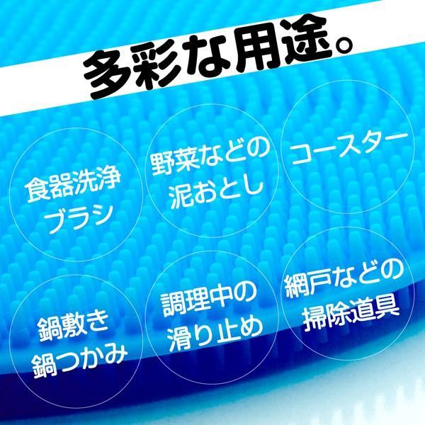 キッチンブラシ シリコンキッチンブラシ シリコン ブラシ 食器洗い シリコンスポンジ 多機能 鍋つかみ 野菜洗い|tachibana-youhinten|02