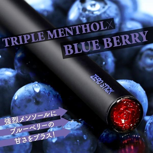 電子タバコ 電子たばこ ZERO STICK ゼロスティック 電子煙草 禁煙グッズ ビタミン コラーゲン CoQ10 使い捨て電子タバコ 送料無料 tachibana-youhinten 13