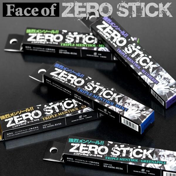 電子タバコ 電子たばこ ZERO STICK ゼロスティック 電子煙草 禁煙グッズ ビタミン コラーゲン CoQ10 使い捨て電子タバコ 送料無料 tachibana-youhinten 16