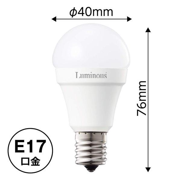 ルミナス LED小型電球 E17口金 25W相当 電球色 広配光タイプ 密閉器具対応 EG-A25GML|tachibanamarketpro|02