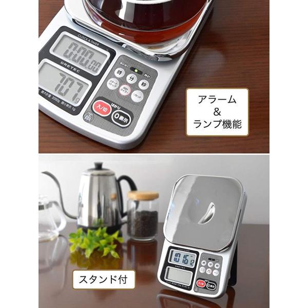 dretec(ドリテック) キッチンスケール 料理用はかり ドリップスケール マルチスケール コーヒー ドリップ 2kg デジタル タイマー付き KS-210SV(シルバー)|tachibanamarketpro|05