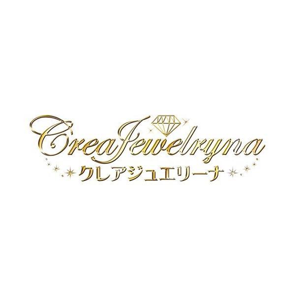 クレアジュエリーナ カラフルジュエリーDX|tachibanamarketpro|05