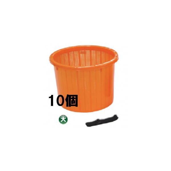 日本製 AZ メッシュ 丸型収穫かご ベルト付 大 オレンジ 20個価格 収穫篭 安全興業