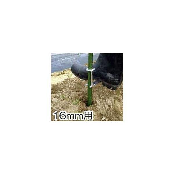 支柱ヌキサシ君 農業支柱用 φ16mm用 明日つく 35300 浅野木工所 (zmQ2)
