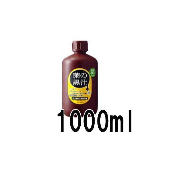 ヤサキ 菌の黒汁 1L (原液) 1000ml 連作障害解決 土壌改良 生長促進剤 saka (zmK3)