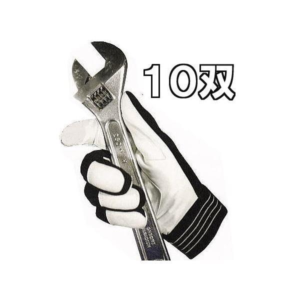 (10双セット特価) 富士グローブ ラムメカニック手袋 RM-701 (サイズ選択 M・L・LL) 厚手羊皮手袋