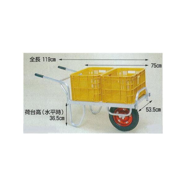 ハラックス コン助 CN-40DN(ノーパンクタイヤ TR-13×3N装備)アルミ製 平型一輪車 20kgコンテナ用 ハセガワ (法人個人選択)