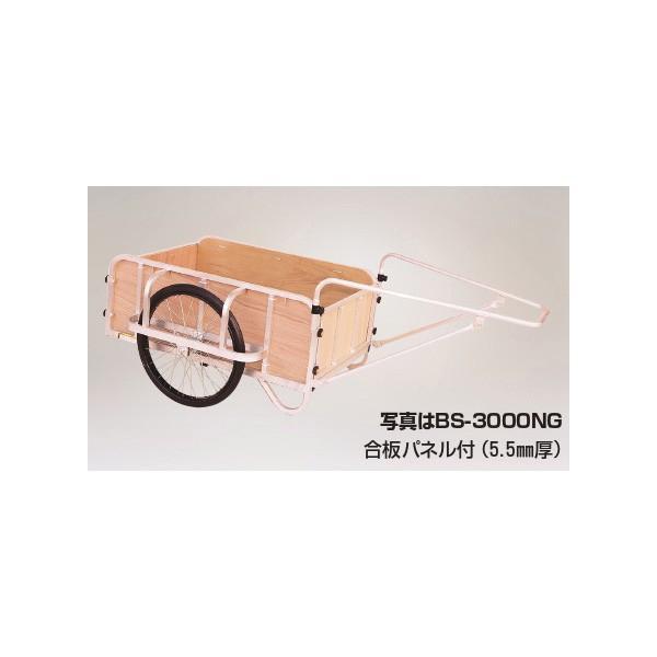 (法人様限定で革手袋進呈中) ハラックス 輪太郎 アルミ製 大型リヤカー (強力型) BS-3000NG (ノーパンクタイヤ TR-26×2-1/2N) 合板パネル付 (個人宅配送可)