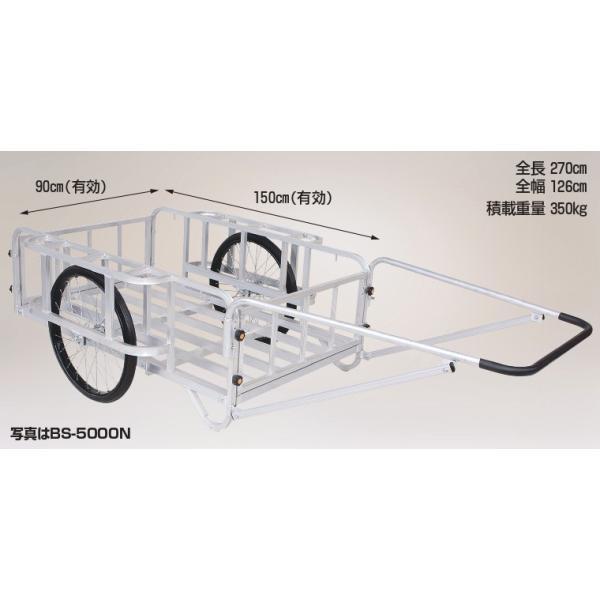 (法人様限定で革手袋進呈中) ハラックス  輪太郎 アルミ製 大型リヤカー (強力型) 5号タイプ BS-5000N (ノーパンクタイヤ TR-26×2-1/2N装備) (個人宅配送可)