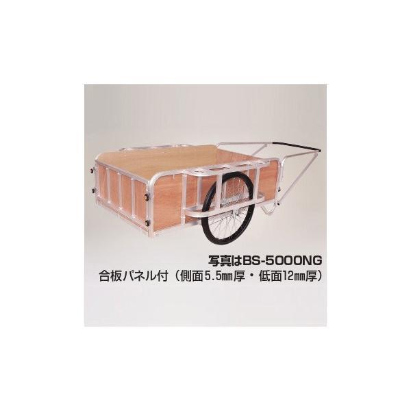 (法人様限定で革手袋進呈中) ハラックス 輪太郎 アルミ製 大型リヤカー (強力型) BS-5000NG (ノーパンクタイヤ TR-26×2-1/2N) (合板パネル付) (個人宅配送可)