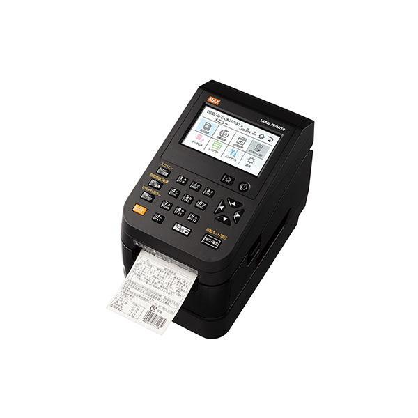 (パソコン不要) MAX 楽ラベ LP-700SA 感熱ラベルプリンター 食品表示 ラベル作成 マックス