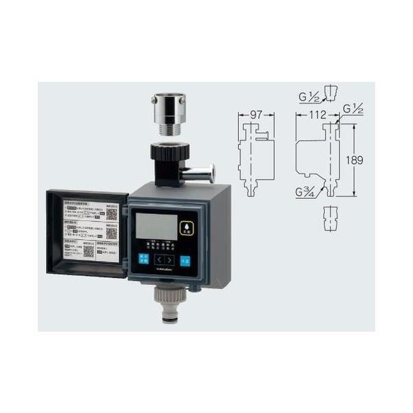 カクダイ潅水コンピューター502-320 自動水やりタイマー yua