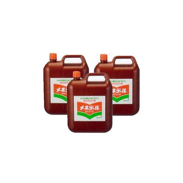 (3個特価) メネデール 5L×3個セット 植物活力素 (zs23)