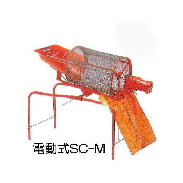 (入荷待ち・8月末頃入荷予定) 電動土ふるい機 SC-M モーター付き 電動式 回転式 みのる産業