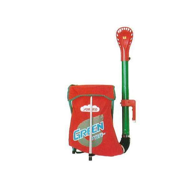 グリーンサンパー V型 ヤマト農磁 肥料散布機 (zsヘ)