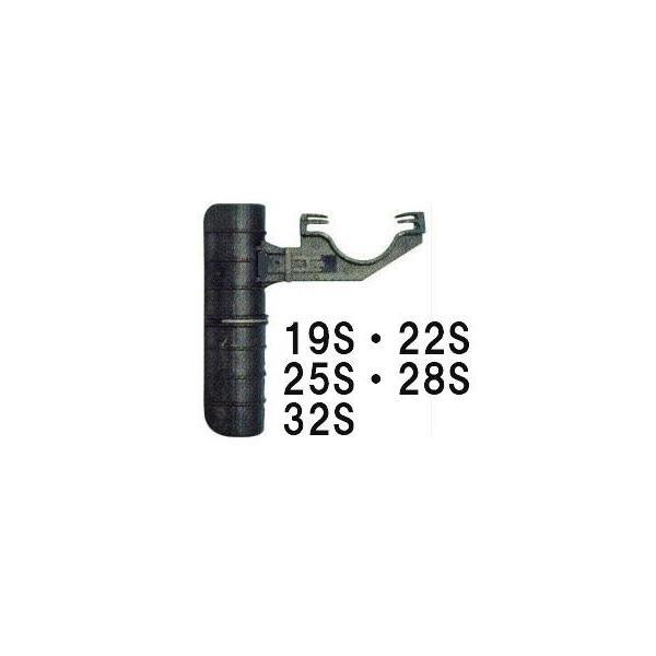 (10個セット) パッカー式吊り具 19S、22S、25S、28S、32S用 (ミストエースS用) ハウスサイド固定 住化農業資材 (zmG4)