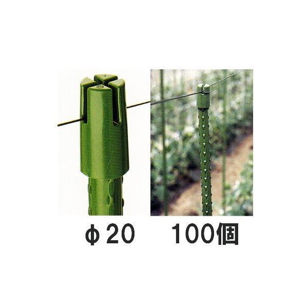 ハリキャップ 園芸支柱用 十字キャップ φ20mm用 徳用100個セット sin
