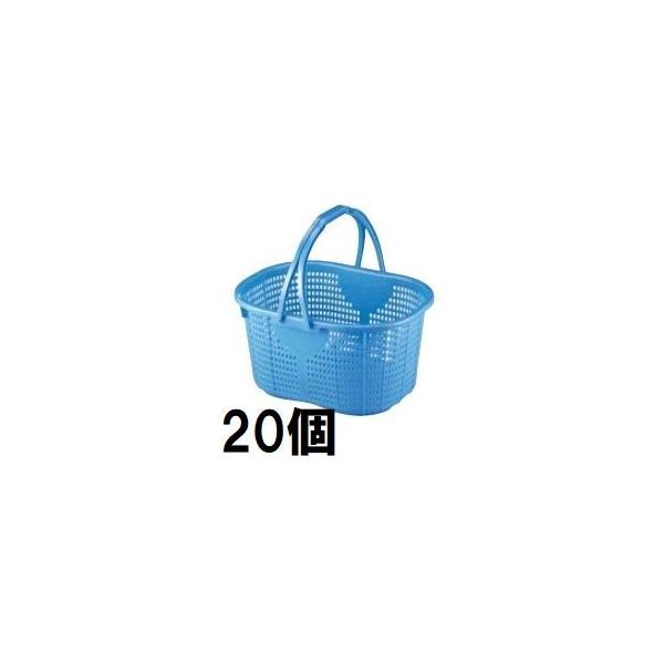 (個人様宅配送不可) アロン化成 小判型収穫かご 16L (柄付) 40×31×高さ21cm 20個セット