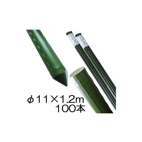 園芸支柱 イボ付 鋼管竹 φ11mm×1.2m 100本単位 農業用イボ竹 シンセイ