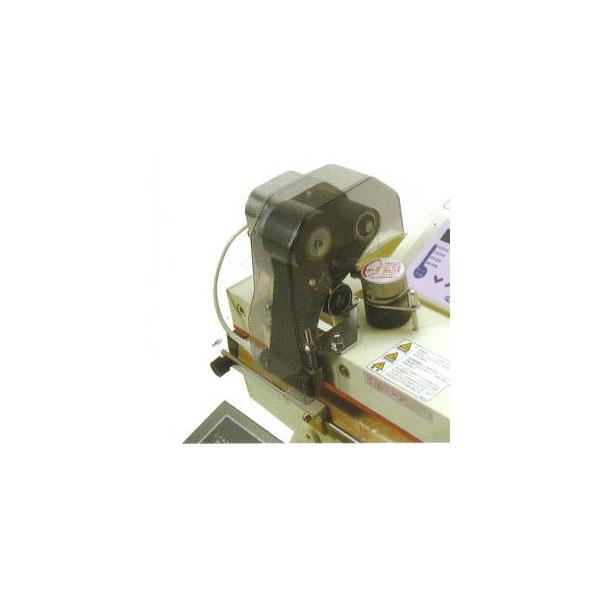 富士インパルス シーラー用 ホットプリンター FEP-N2 印字器