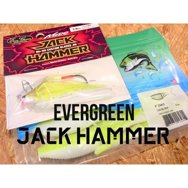 エバーグリーン MODO ジャックハンマー 3/8oz・1/2oz【送料200円】|tacklegarage-grow