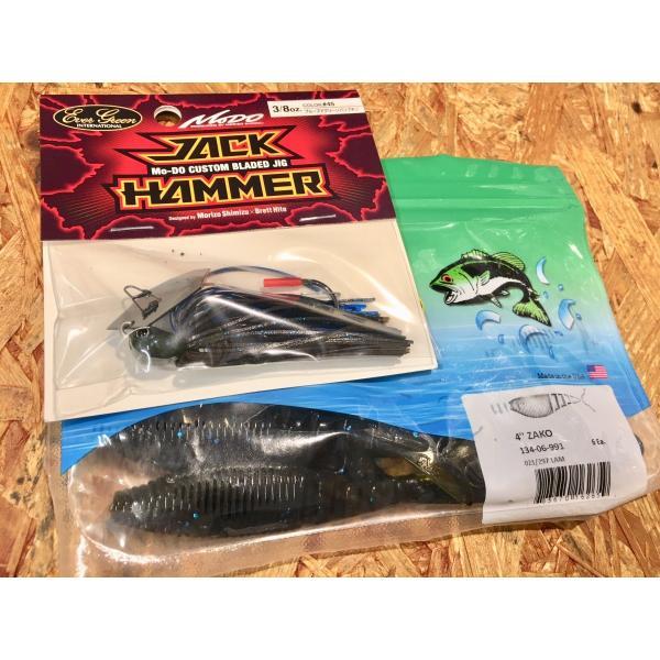 エバーグリーン MODO ジャックハンマー 3/8oz・1/2oz【送料200円】|tacklegarage-grow|11