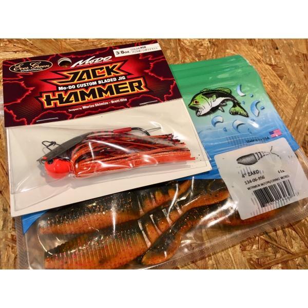 エバーグリーン MODO ジャックハンマー 3/8oz・1/2oz【送料200円】|tacklegarage-grow|06