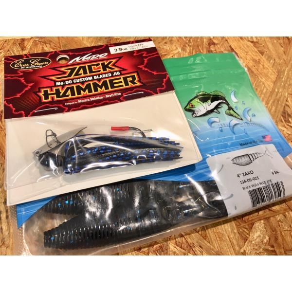エバーグリーン MODO ジャックハンマー 3/8oz・1/2oz【送料200円】|tacklegarage-grow|08