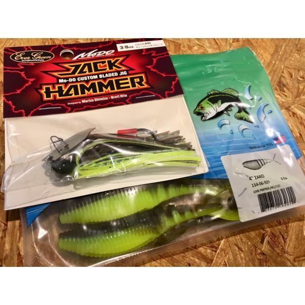 エバーグリーン MODO ジャックハンマー 3/8oz・1/2oz【送料200円】|tacklegarage-grow|10