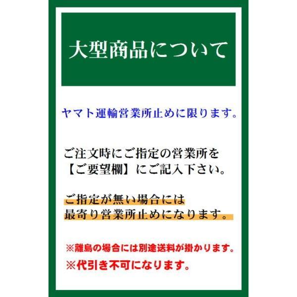 【大型商品】 ABU New Fantasista Deez FNC-66L+ ファンタジスタ ディーズ