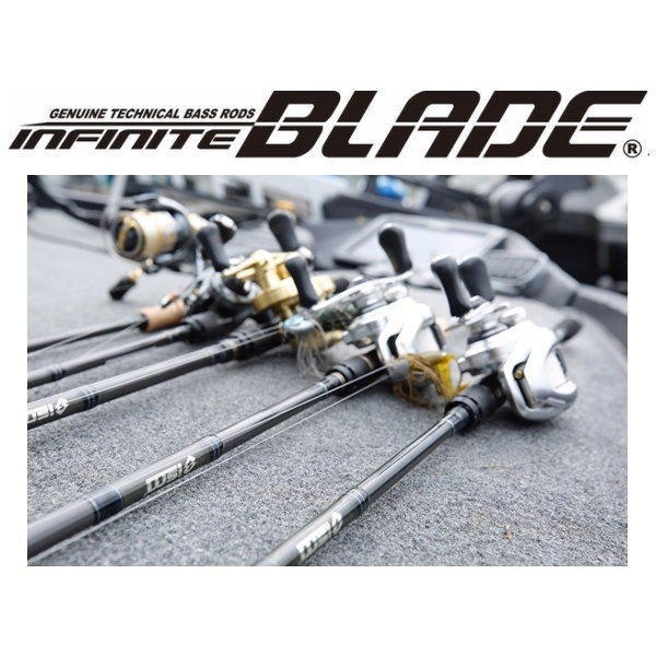 【大型商品】 ism INFINITE BLADE IBC-610MMLGT インフィニットブレイド