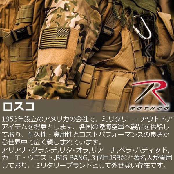 クッカー ブッシュクラフト ソロキャン 7点セット ロスコ|tactical-code|08