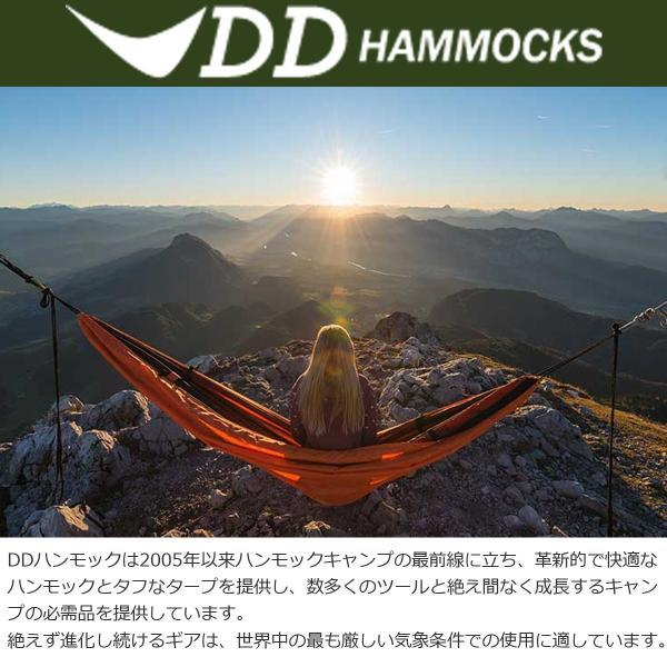 DDハンモック インフレータブルマット|tactical-code|04