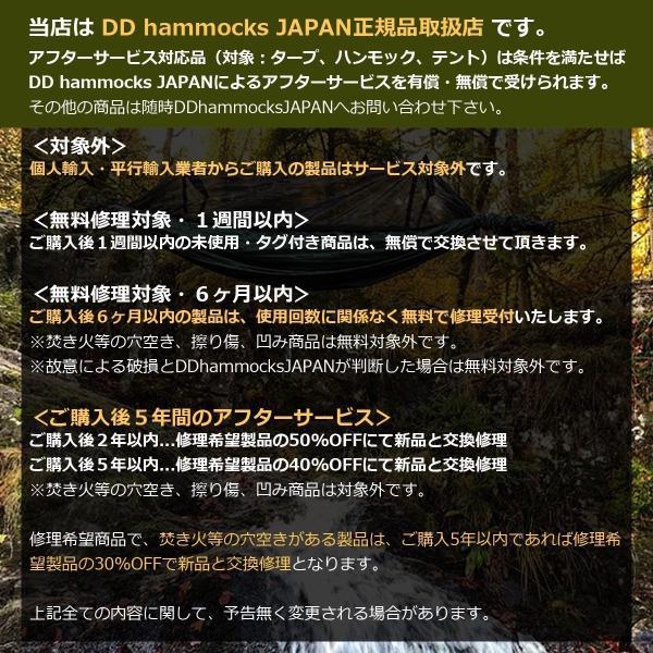 DDハンモック インフレータブルマット|tactical-code|05