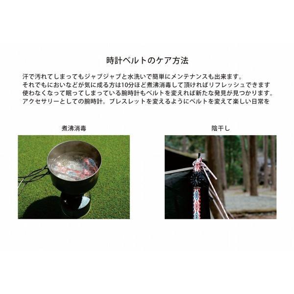 japan Blue Sky|tadstrap|08