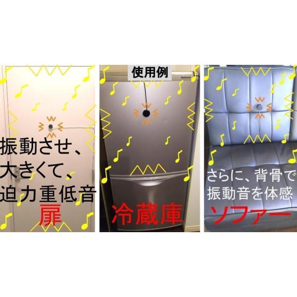 伝振動スピーカー2個&USBオーディオアンプ 壁板や窓がスピーカーになる 貼替簡単×小型大音量 tafuon 11