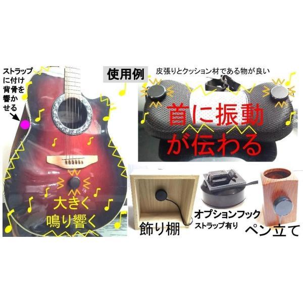 伝振動スピーカー2個&USBオーディオアンプ 壁板や窓がスピーカーになる 貼替簡単×小型大音量 tafuon 09