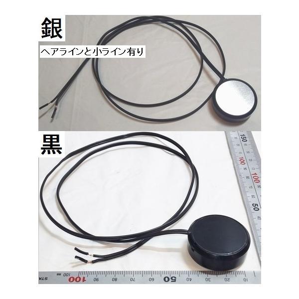 伝振動スピーカー&Bluetoothアンプ(電池仕様)  壁板や窓がスピーカーになる 貼替簡単×小型大音量|tafuon|12