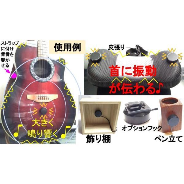 伝振動スピーカー&Bluetoothステレオアンプ(USBコネクタ電源仕様)  壁板や窓がスピーカーになる 貼替簡単×小型大音量|tafuon|04