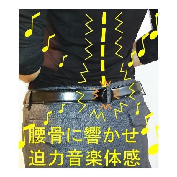 かばん用ショルダーストラップ 長さ調節付き 伝振動スピーカーで迫力体感 tafuon 03