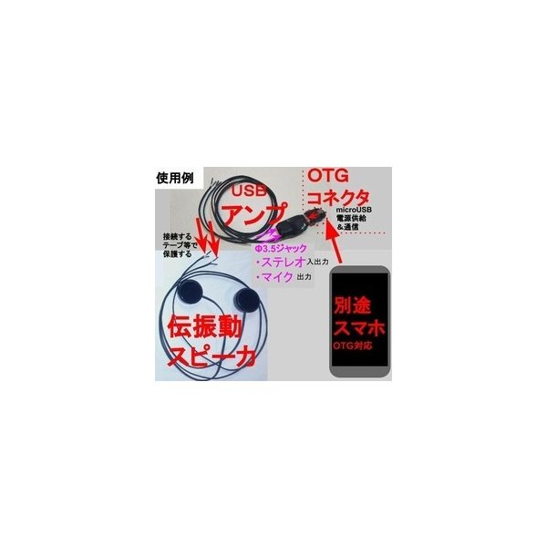 かばん用ショルダーストラップ 長さ調節付き 伝振動スピーカーで迫力体感 tafuon 04