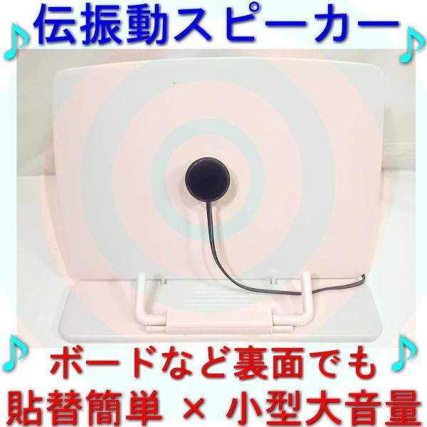 読書台 書見台 本読み用タブレット用などにも 9段調節 伝振動スピーカー振動板になる|tafuon|05