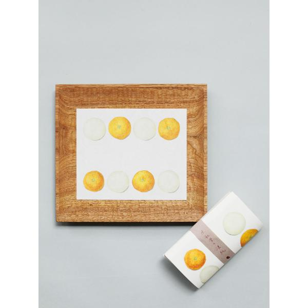 倉敷意匠 赤飯堂 懐紙 25枚入(みかん丸餅) 29922-10