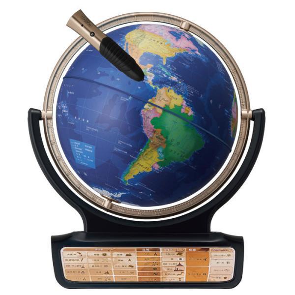 ドウシシャ 地球儀 しゃべる地球儀 パーフェクトグローブ ホライズン ネクスト HORIZON NEXT PG-HRN19R